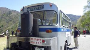 木炭バスに出会いました