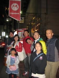 東京の仲間達と。